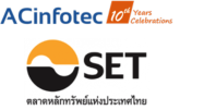 ACinfotec-set